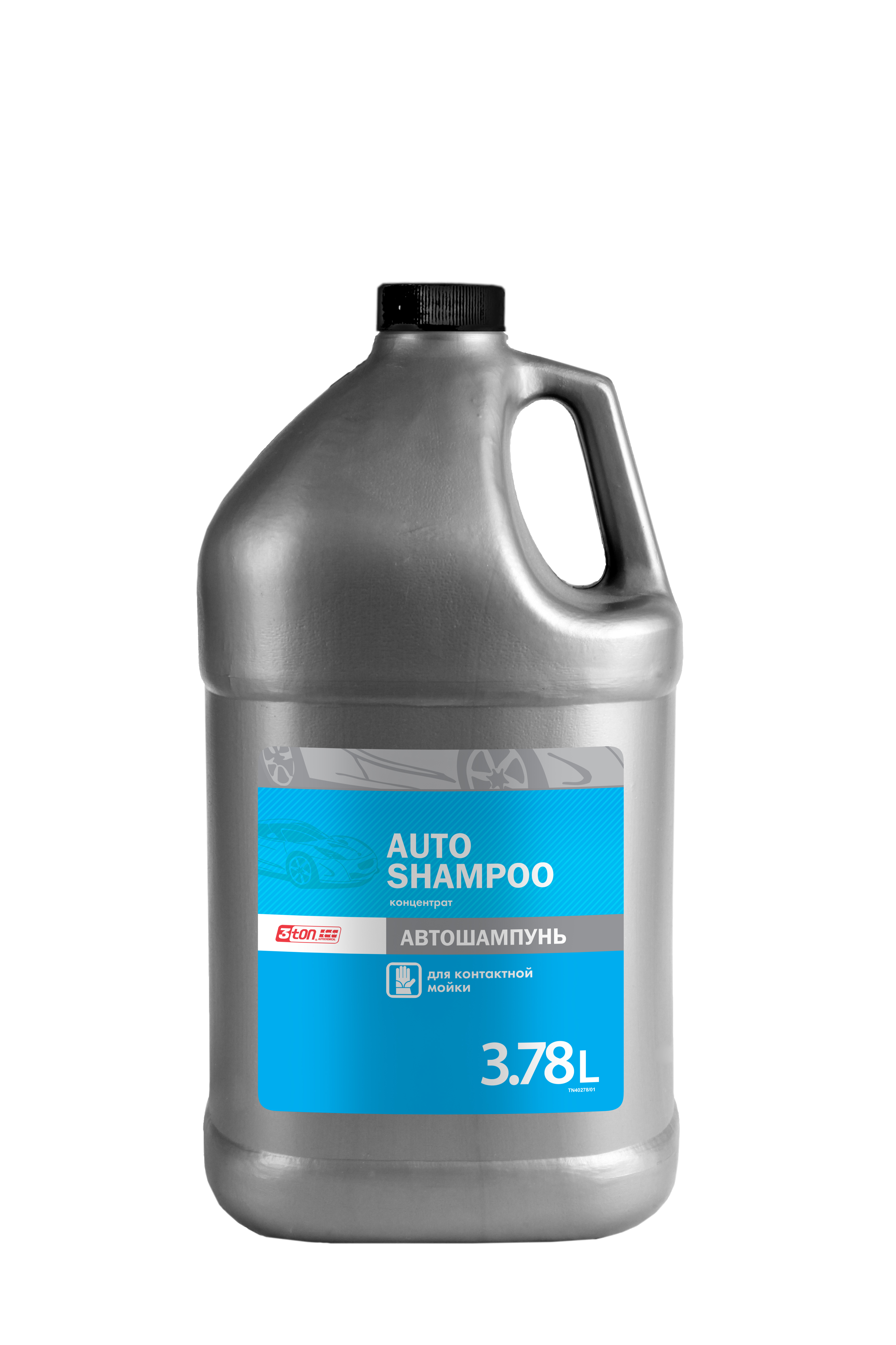 Автошампунь 3ton car wash pro-f (3,78л)