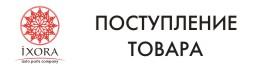 postupleniye_7.jpg