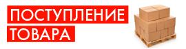 postupleniye_1.png