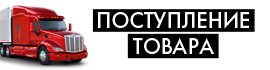 postupleniye_2.png