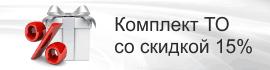 леТО.png