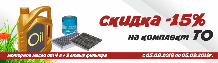 4cd19a7a1c9d Запчасти для иномарок в интернет магазине - Иксора - Автозапчасти ...
