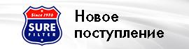 Фон.jpg